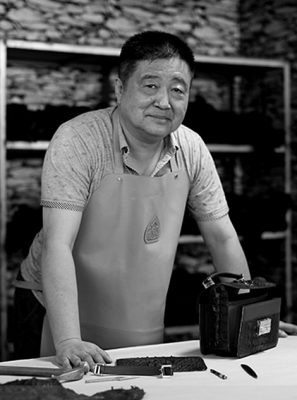 BRUCEGAO Founder
